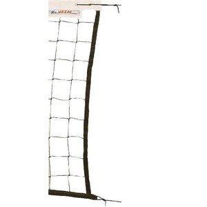 Síť volejbalová s lankem KV ŘEZÁČ 3945