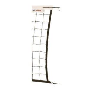 Volejbalová síť s lankem