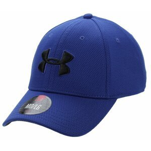 UNDER ARMOUR Blitzing