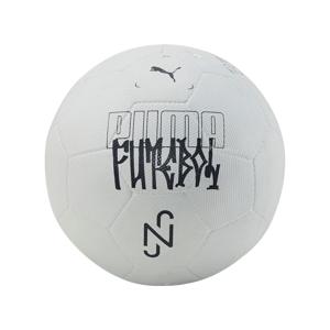 Míč Puma  NJR Straßenball Weiss Schwarz F01