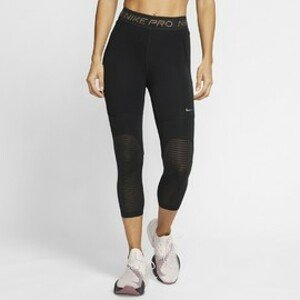 Nike w np cln crop tight su20