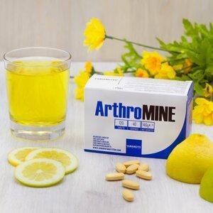 ArthroMINE (rostlinná kloubní výživa) - Yamamoto 120 tbl.