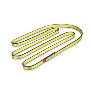 Smyčka Ocún O-sling PAD 16 mm 30cm Barva: žlutá