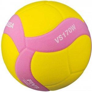 Míč volejbalový MIKASA VS170W - Růžová