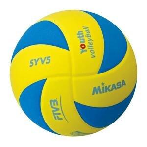 Mikasa Míč volejbalový KIDS SYV5 růžovo-žlutý - modrá