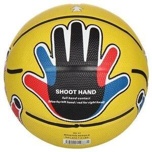 Gala Shoot Training 7 basketbalový míč - č. 7