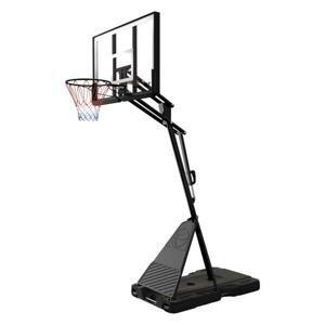 NILS Basketbalový koš ZDK024